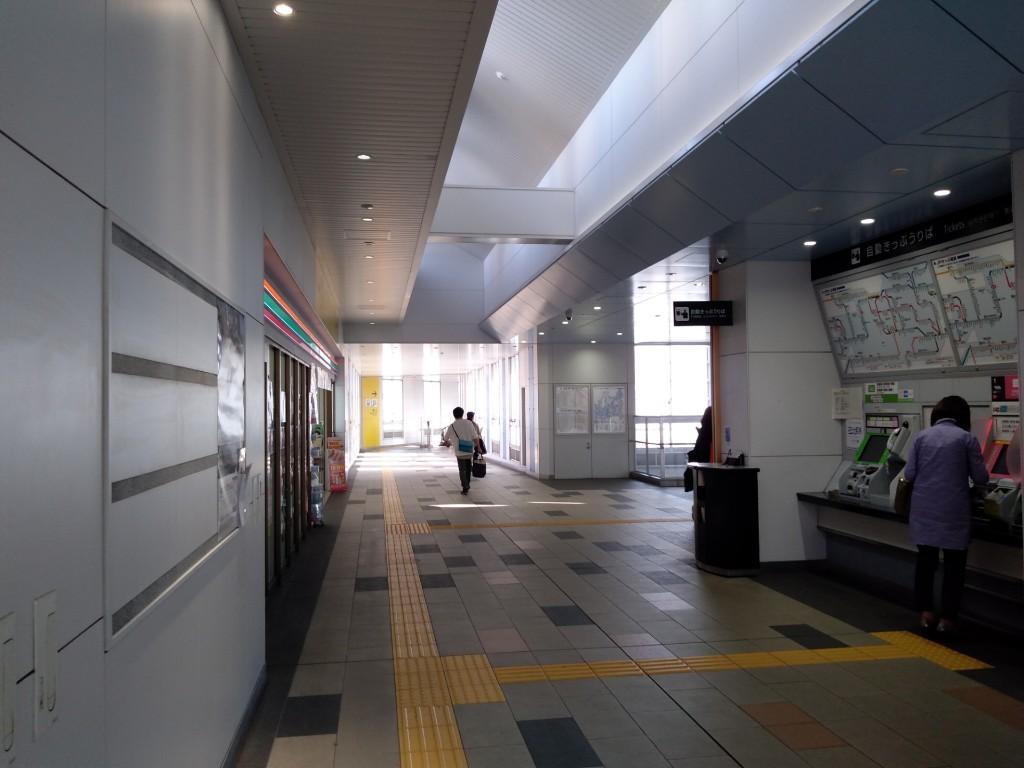 f:id:tabisuru_sumiya:20210509164220j:plain