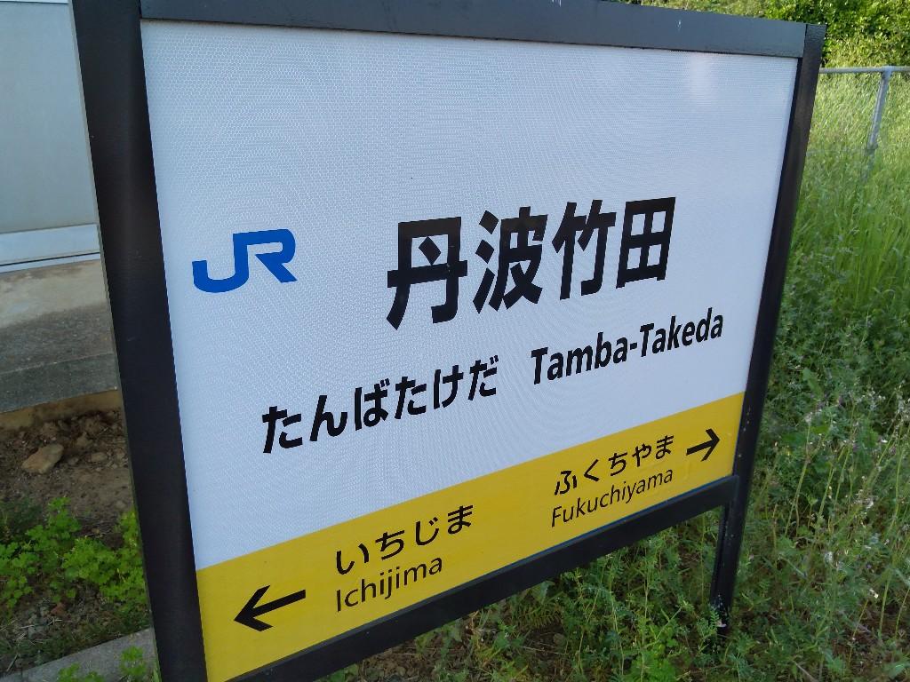 f:id:tabisuru_sumiya:20210514164909j:plain