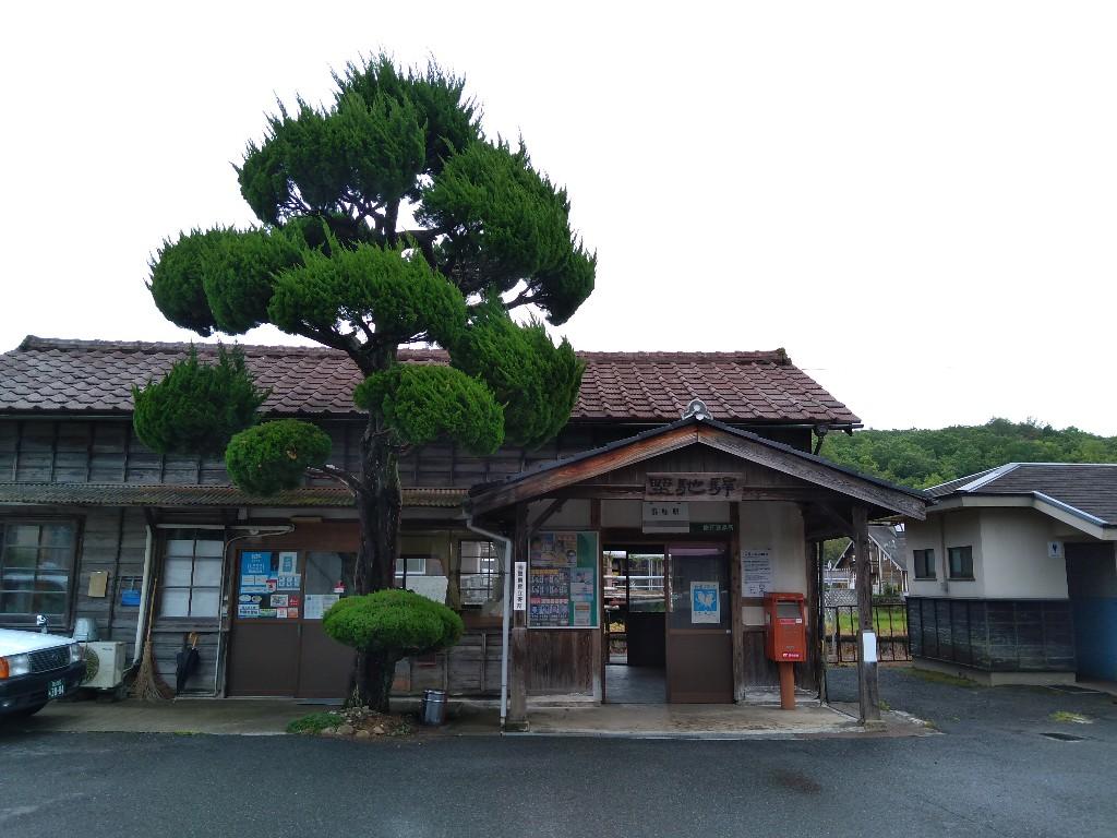 f:id:tabisuru_sumiya:20210527160154j:plain