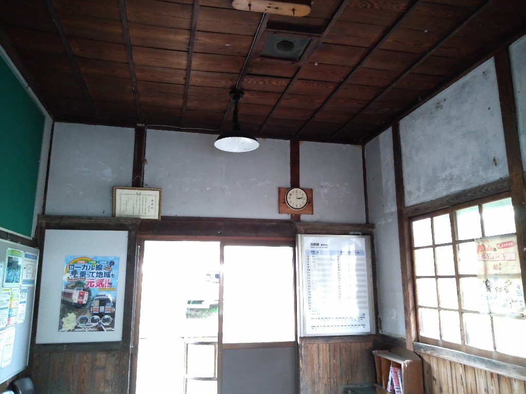 f:id:tabisuru_sumiya:20210527160350j:plain