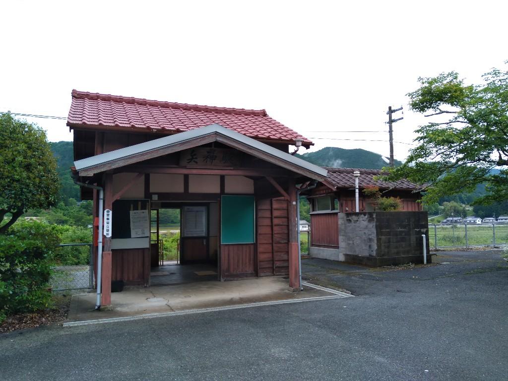 f:id:tabisuru_sumiya:20210527161040j:plain