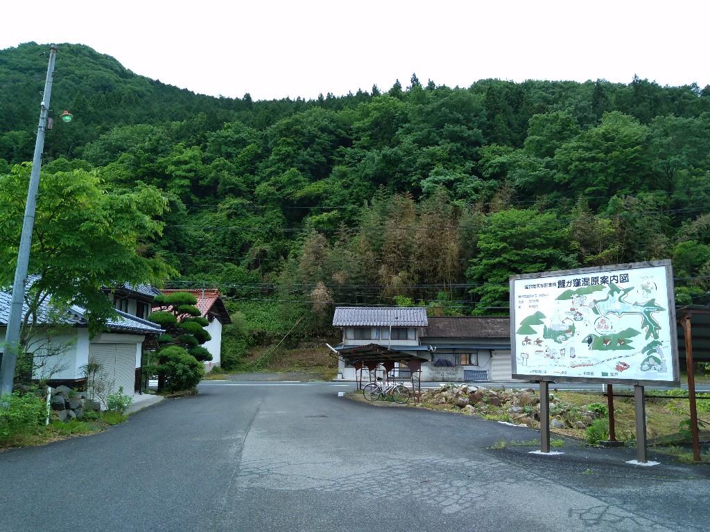 f:id:tabisuru_sumiya:20210527161157j:plain