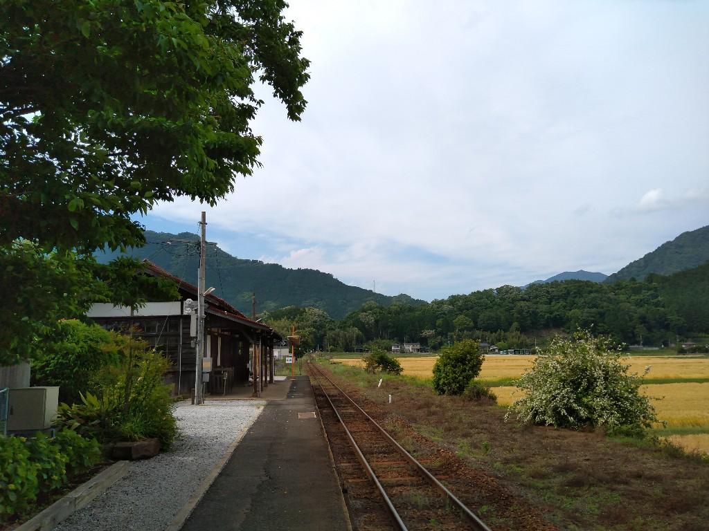 f:id:tabisuru_sumiya:20210528164730j:plain