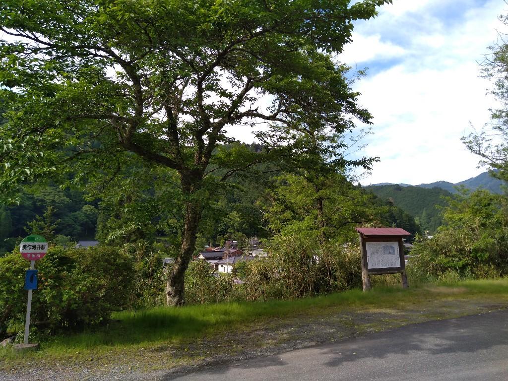 f:id:tabisuru_sumiya:20210528170834j:plain