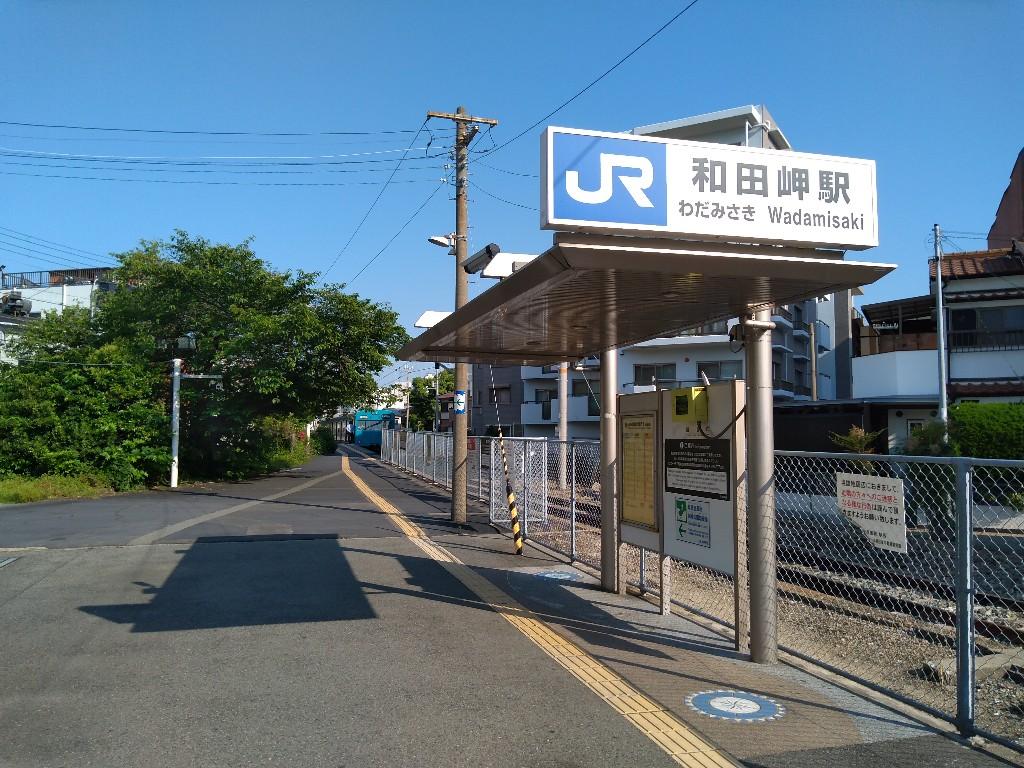 f:id:tabisuru_sumiya:20210530075735j:plain