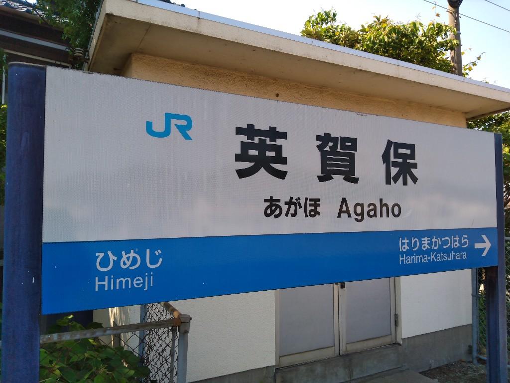 f:id:tabisuru_sumiya:20210530093335j:plain