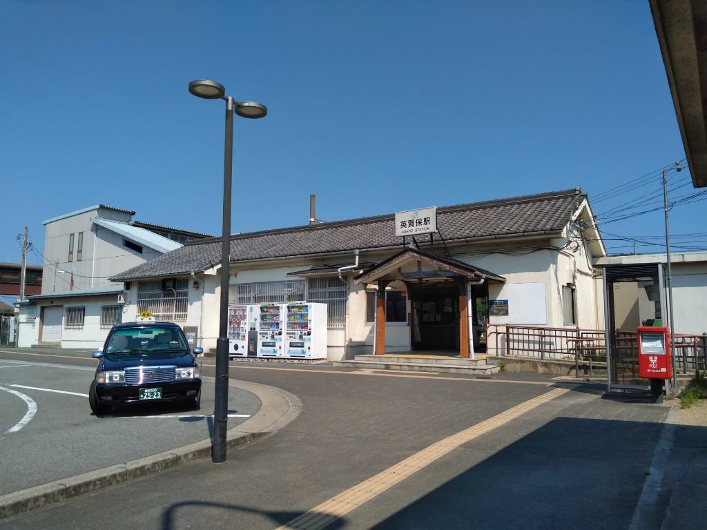 f:id:tabisuru_sumiya:20210530093411j:plain