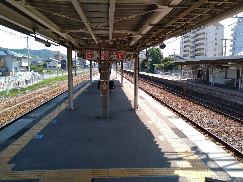 f:id:tabisuru_sumiya:20210530093752j:plain