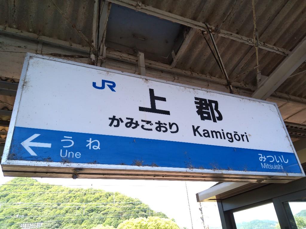 f:id:tabisuru_sumiya:20210530102541j:plain