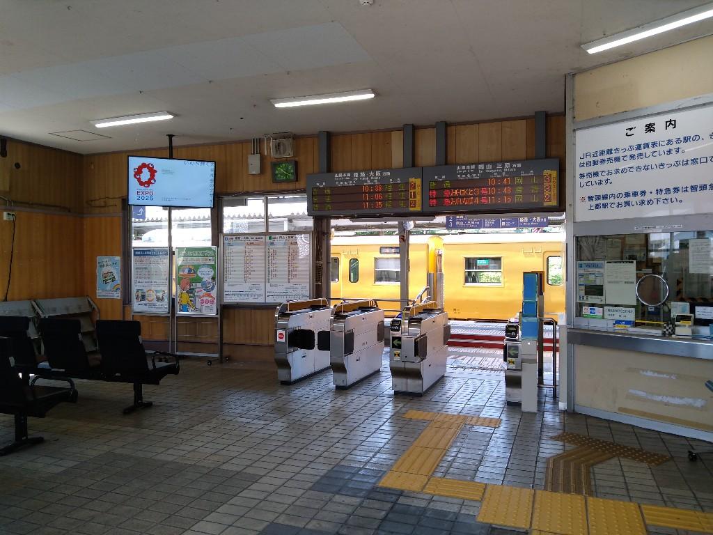 f:id:tabisuru_sumiya:20210530103035j:plain