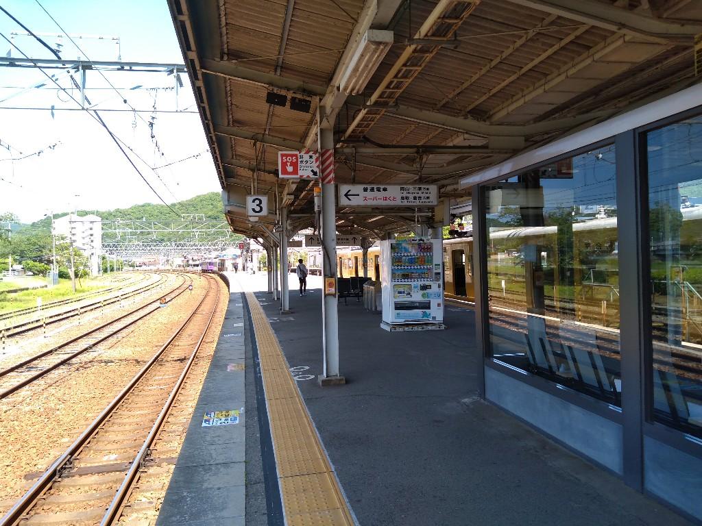 f:id:tabisuru_sumiya:20210530103502j:plain