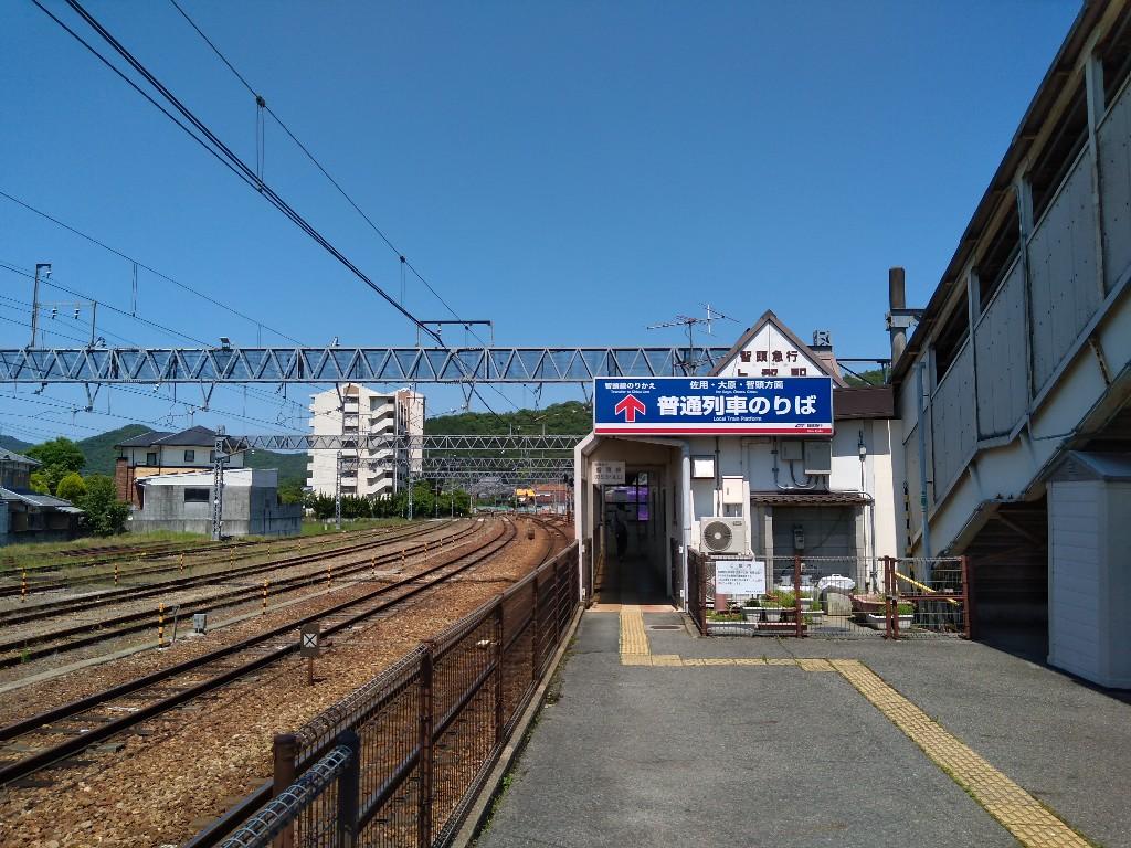 f:id:tabisuru_sumiya:20210530103758j:plain