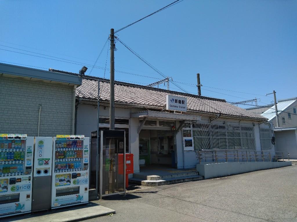 f:id:tabisuru_sumiya:20210530120124j:plain