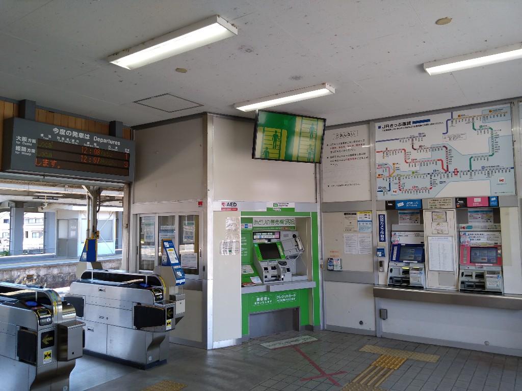 f:id:tabisuru_sumiya:20210530120208j:plain