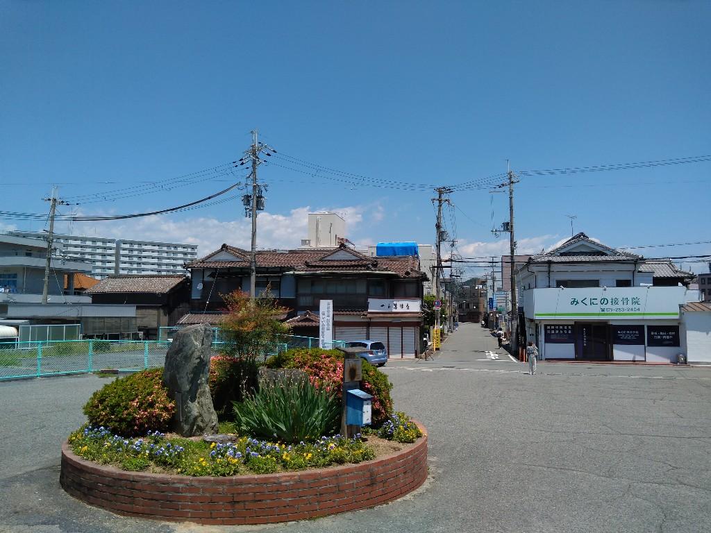 f:id:tabisuru_sumiya:20210530120338j:plain