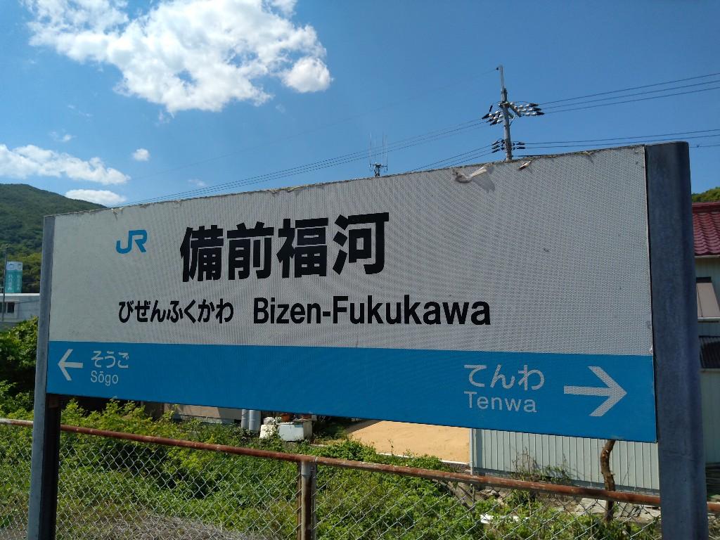 f:id:tabisuru_sumiya:20210530135415j:plain