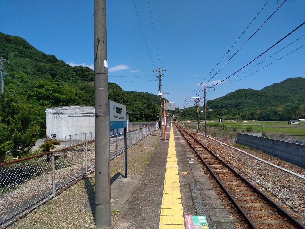 f:id:tabisuru_sumiya:20210530140011j:plain