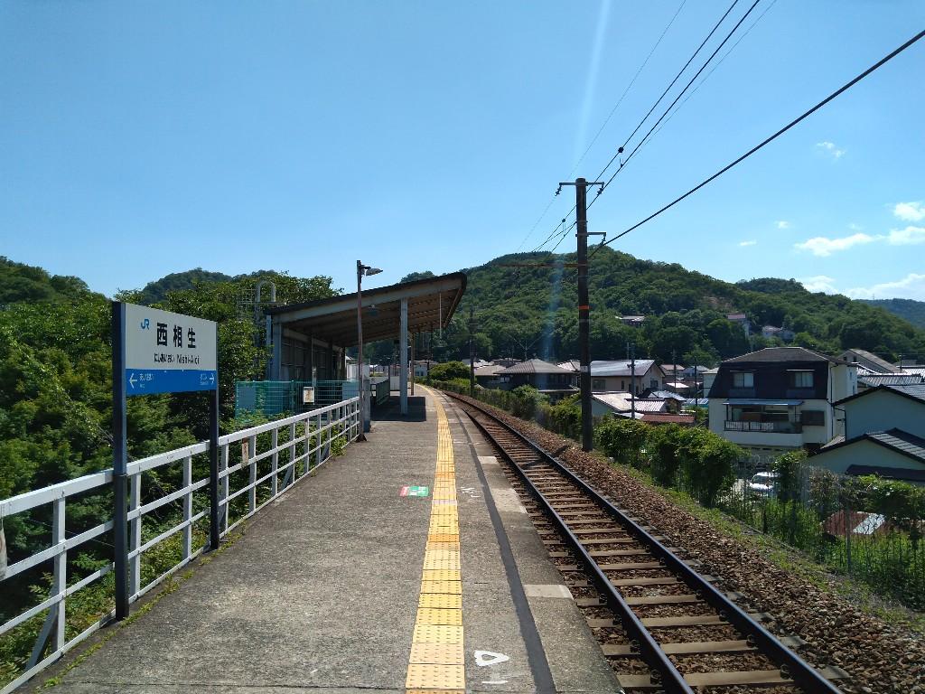 f:id:tabisuru_sumiya:20210530142549j:plain