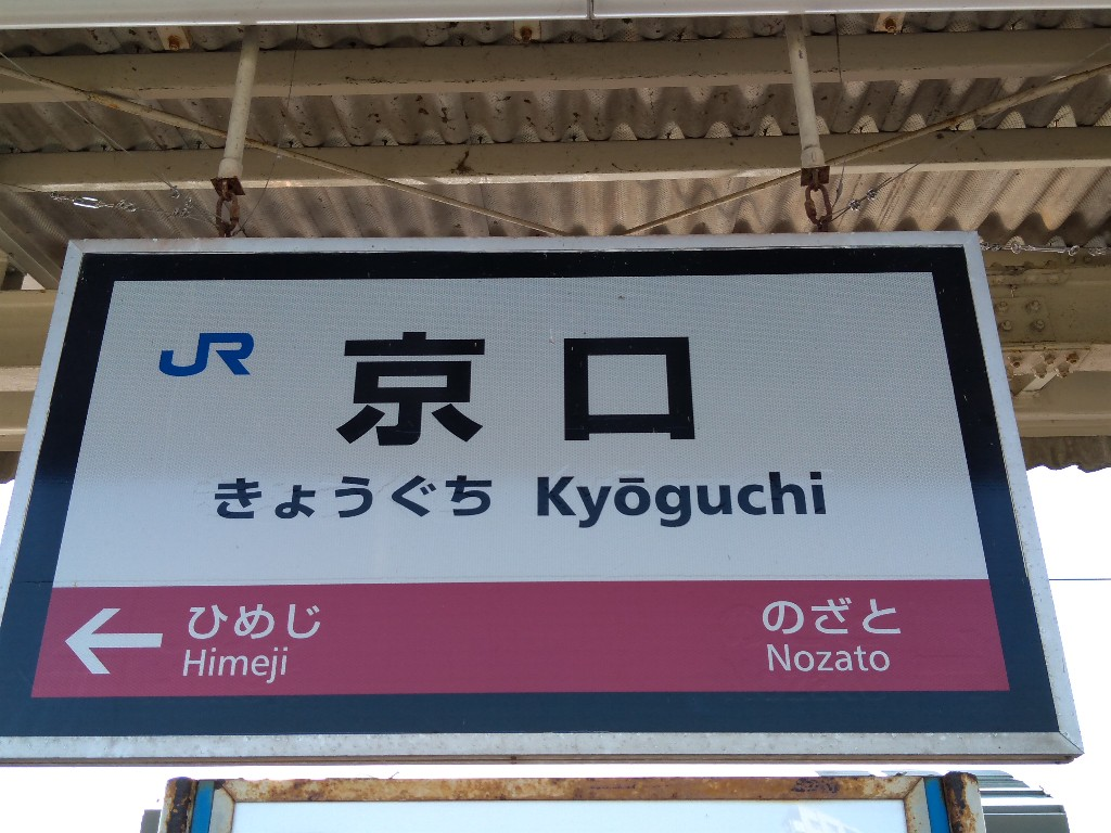 f:id:tabisuru_sumiya:20210530152504j:plain