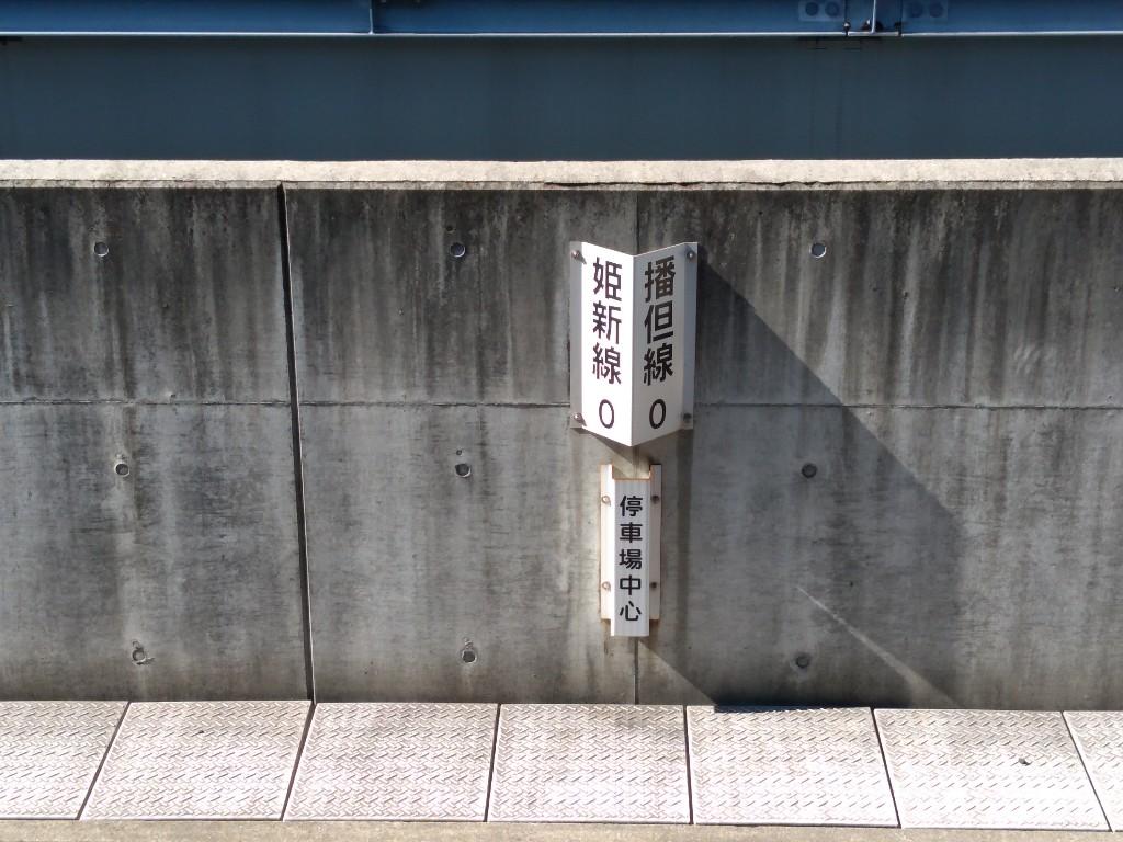 f:id:tabisuru_sumiya:20210530155307j:plain