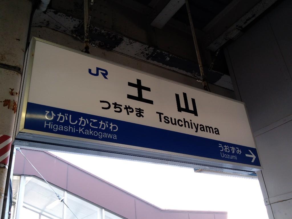 f:id:tabisuru_sumiya:20210530162619j:plain