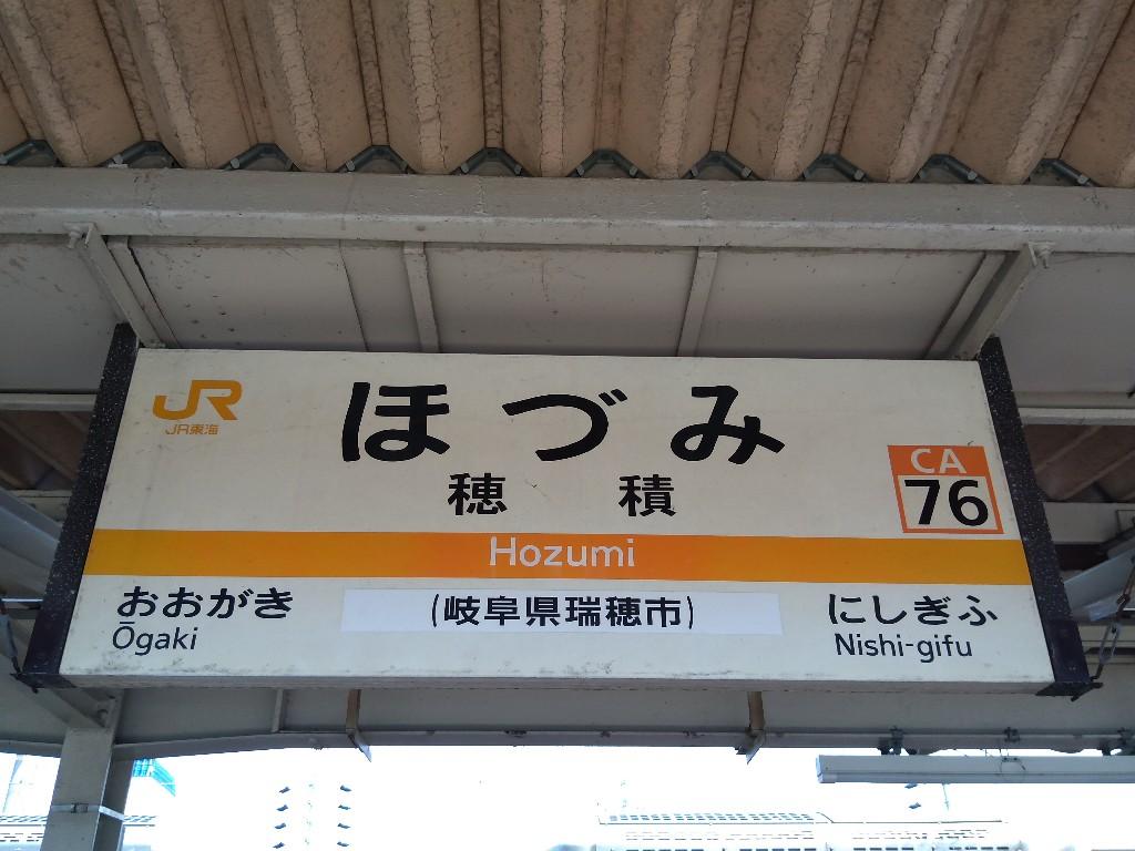 f:id:tabisuru_sumiya:20210603101647j:plain
