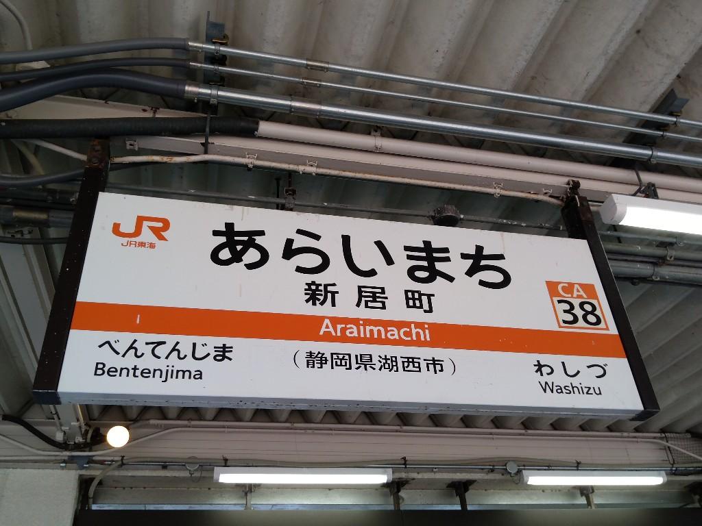 f:id:tabisuru_sumiya:20210610115740j:plain