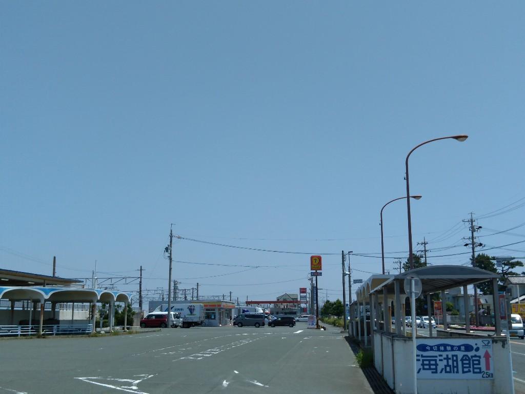 f:id:tabisuru_sumiya:20210610120102j:plain