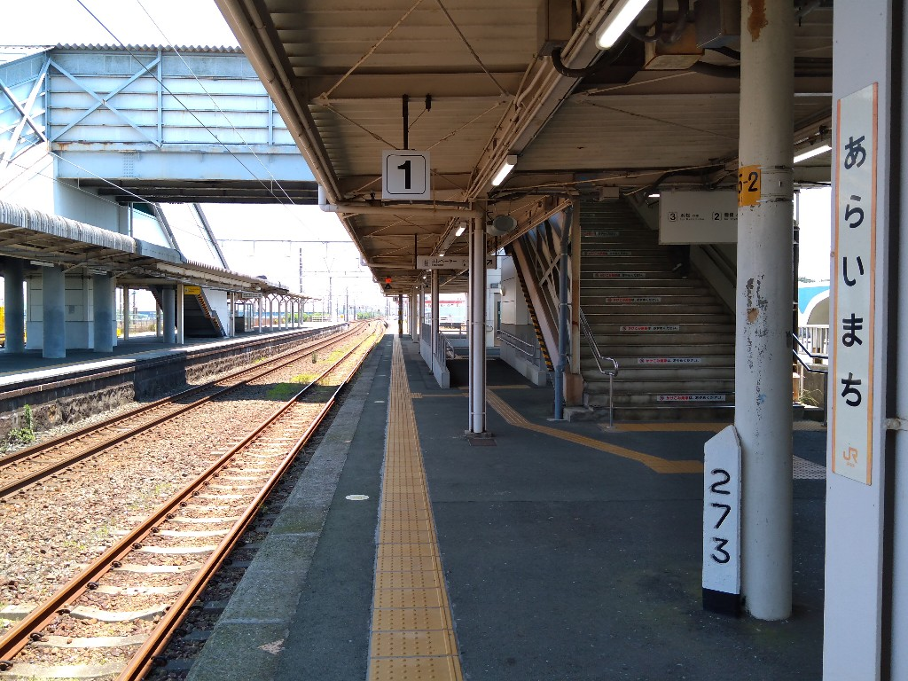 f:id:tabisuru_sumiya:20210610120214j:plain