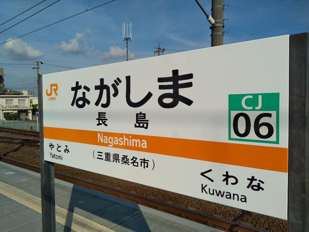 f:id:tabisuru_sumiya:20210611164403j:plain