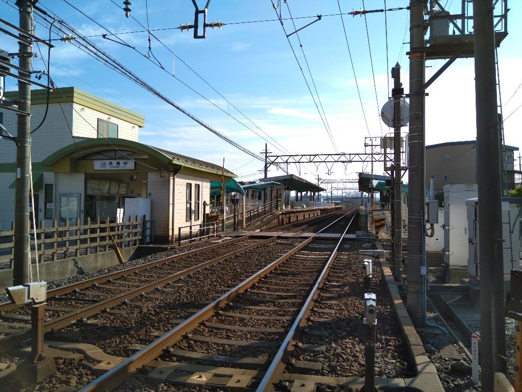 f:id:tabisuru_sumiya:20210611164833j:plain
