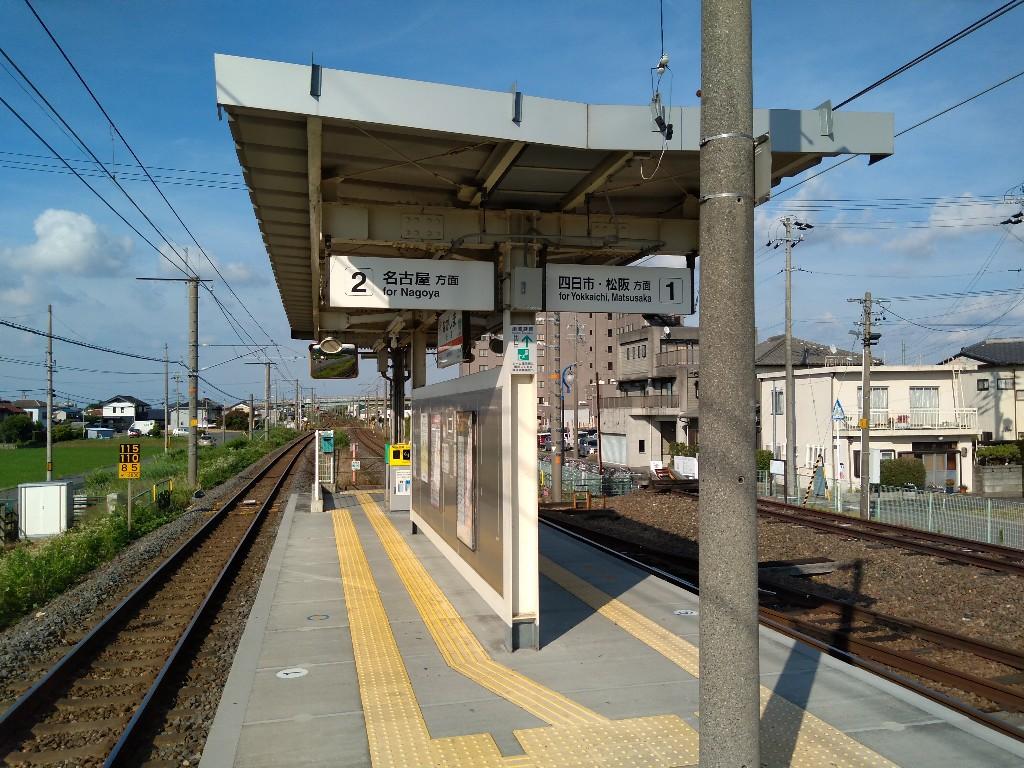 f:id:tabisuru_sumiya:20210611165056j:plain