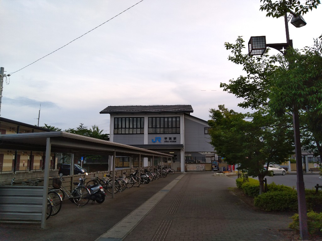 f:id:tabisuru_sumiya:20210611183907j:plain