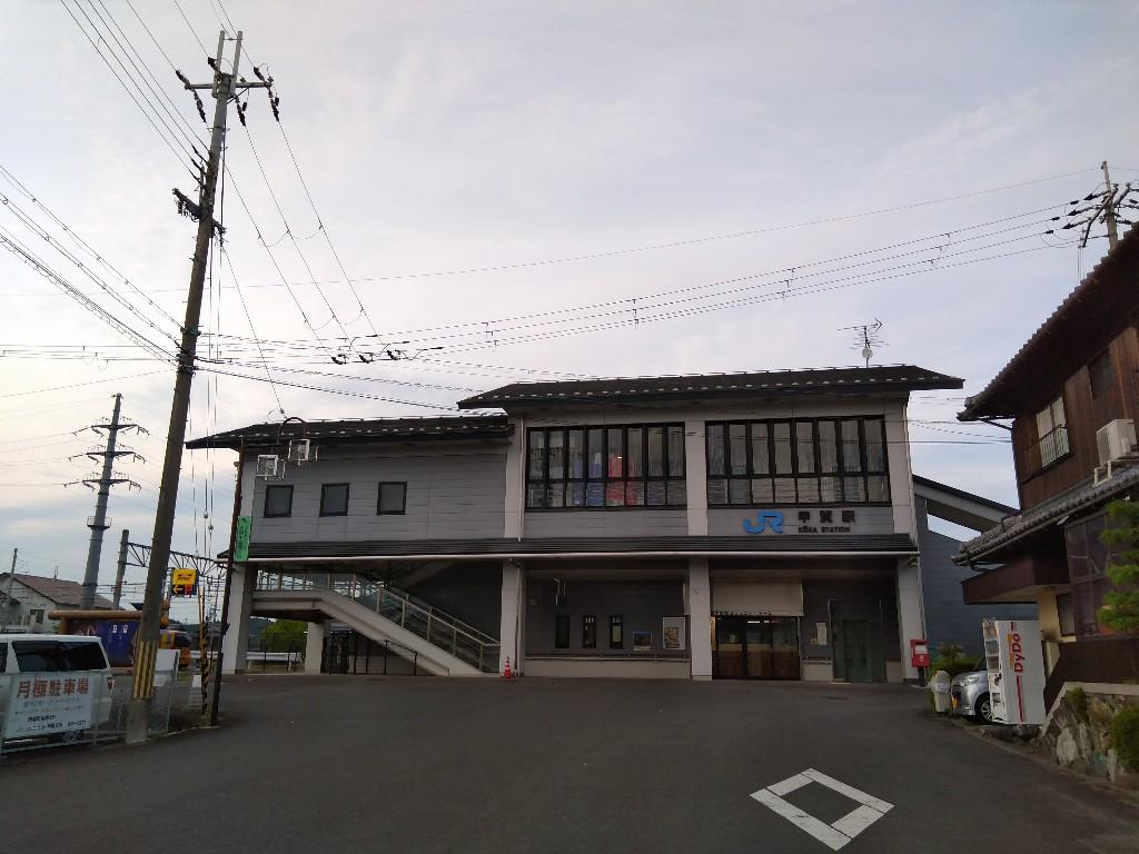 f:id:tabisuru_sumiya:20210611184015j:plain