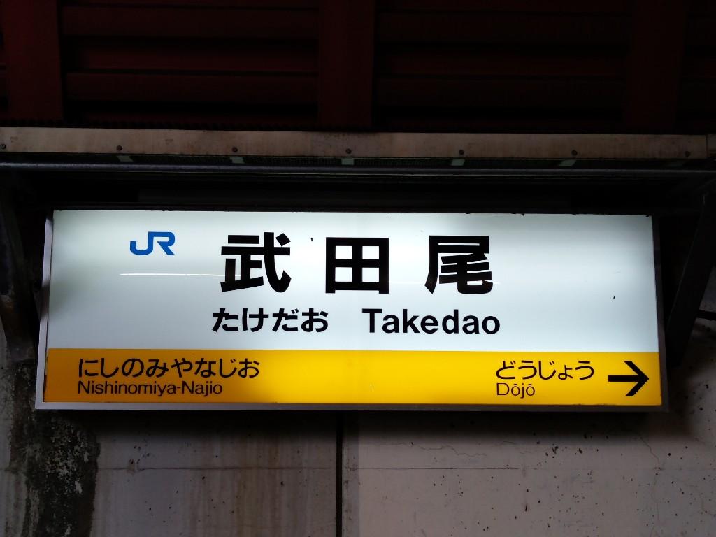 f:id:tabisuru_sumiya:20210613084751j:plain