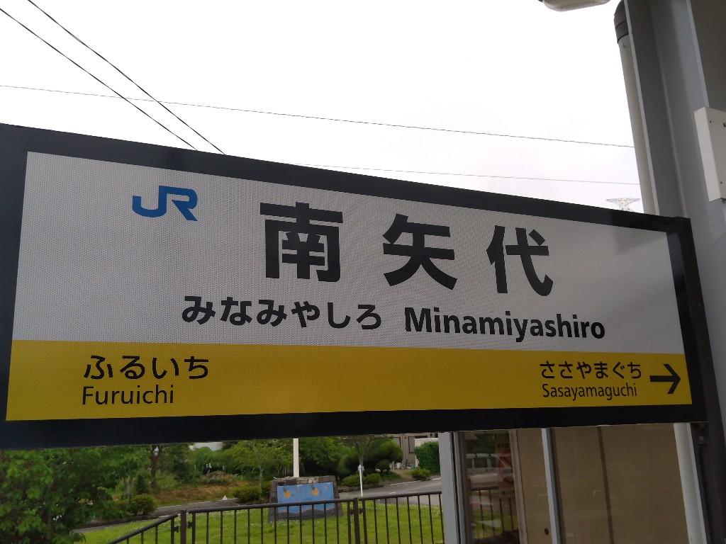 f:id:tabisuru_sumiya:20210613103522j:plain