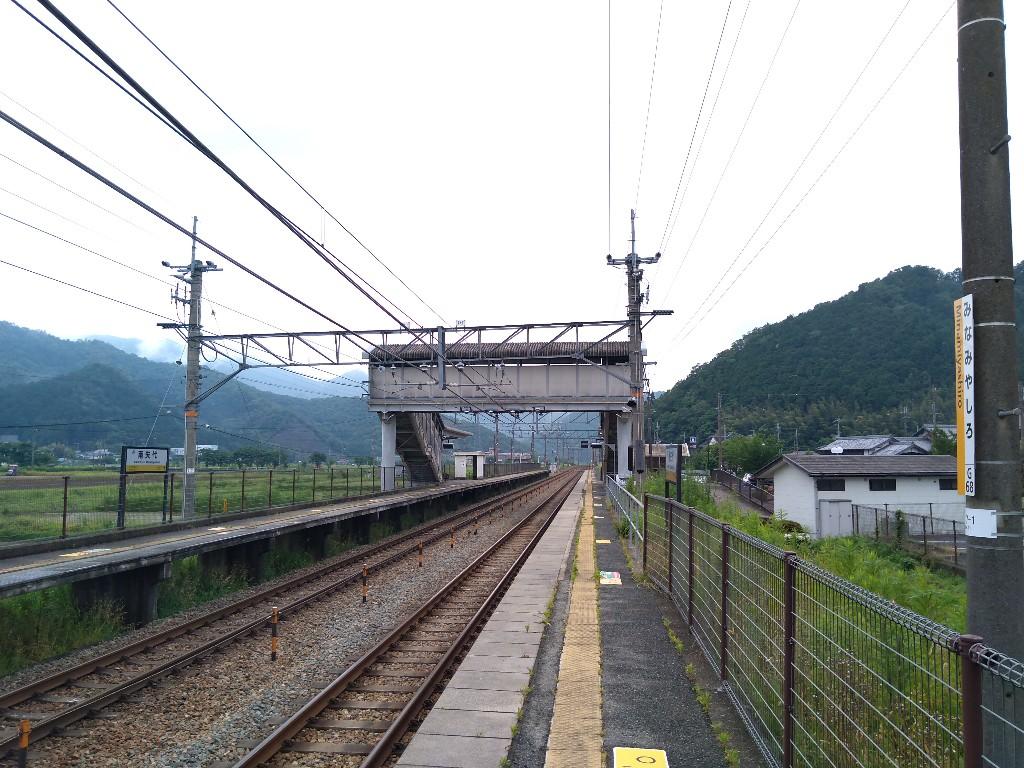 f:id:tabisuru_sumiya:20210613103806j:plain