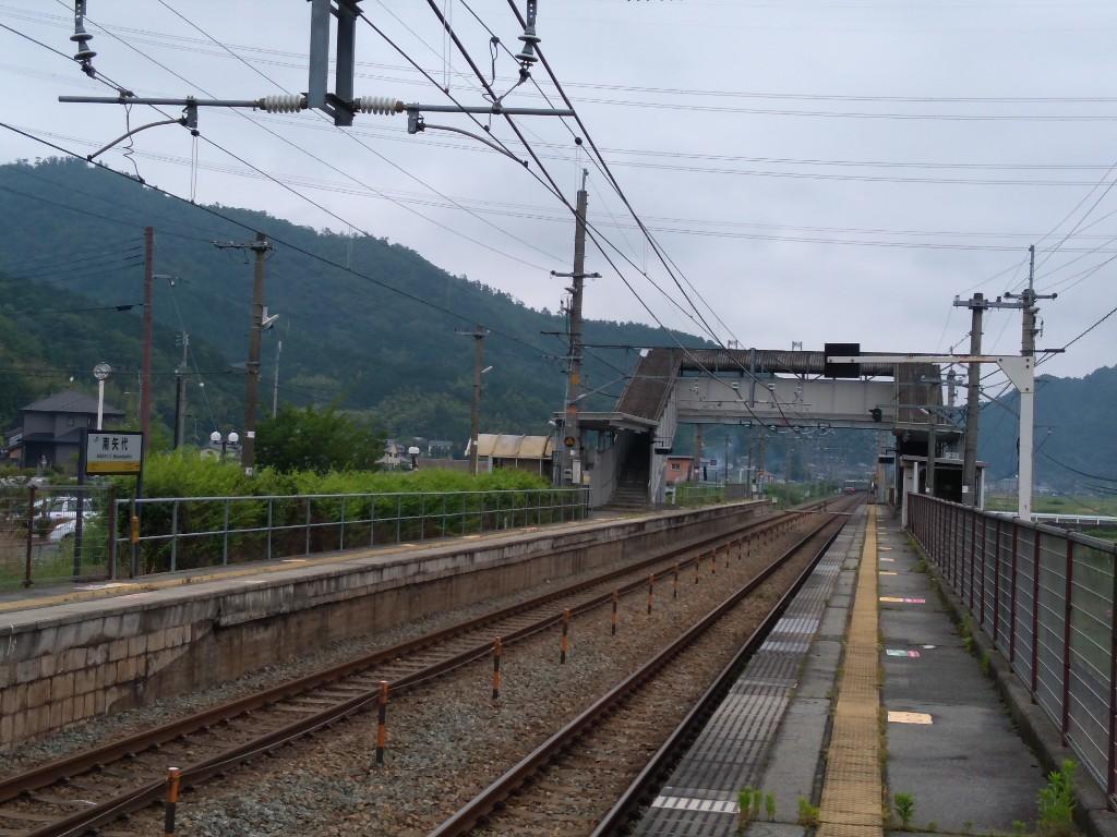 f:id:tabisuru_sumiya:20210613103856j:plain