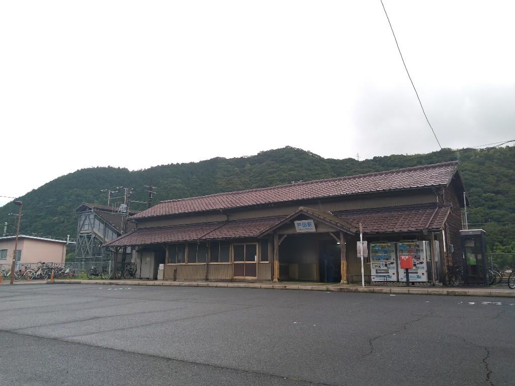 f:id:tabisuru_sumiya:20210616110957j:plain