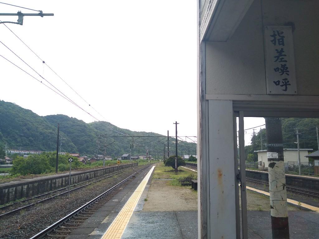 f:id:tabisuru_sumiya:20210616111705j:plain