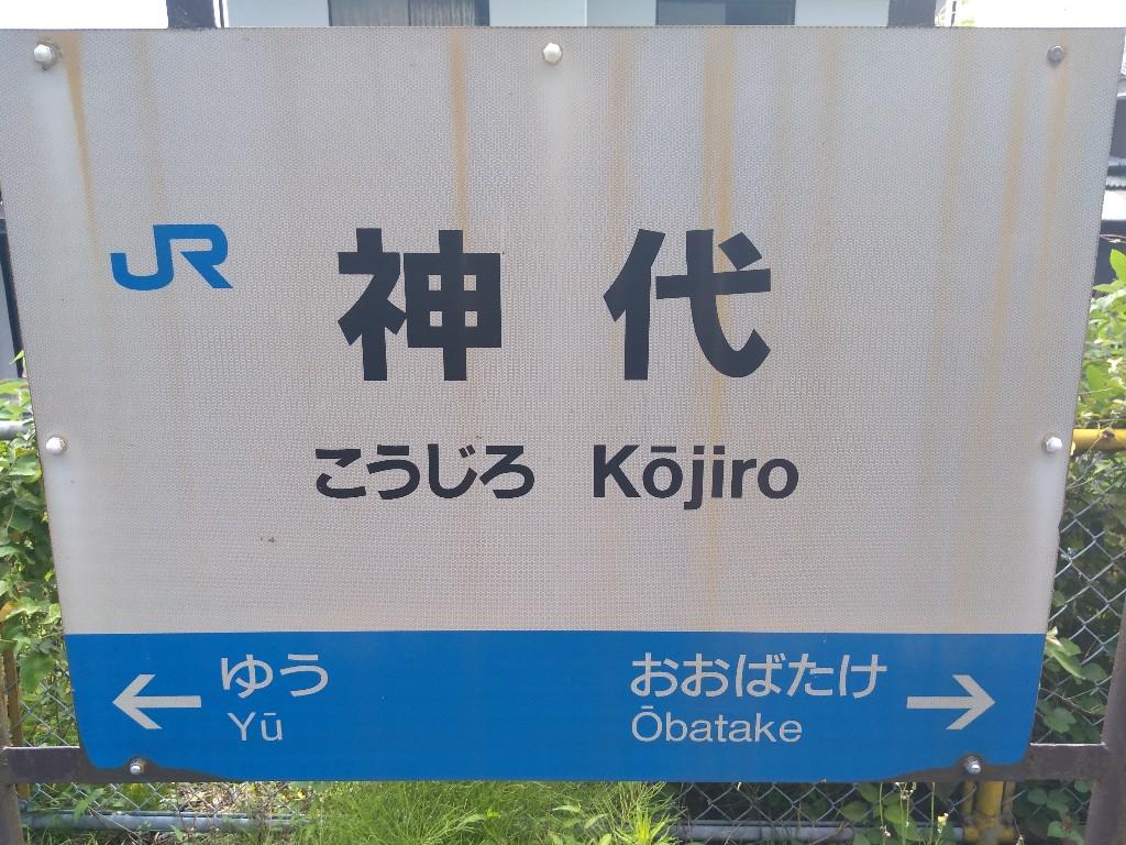 f:id:tabisuru_sumiya:20210620113231j:plain