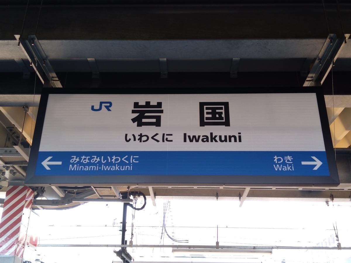 f:id:tabisuru_sumiya:20210803143305j:plain