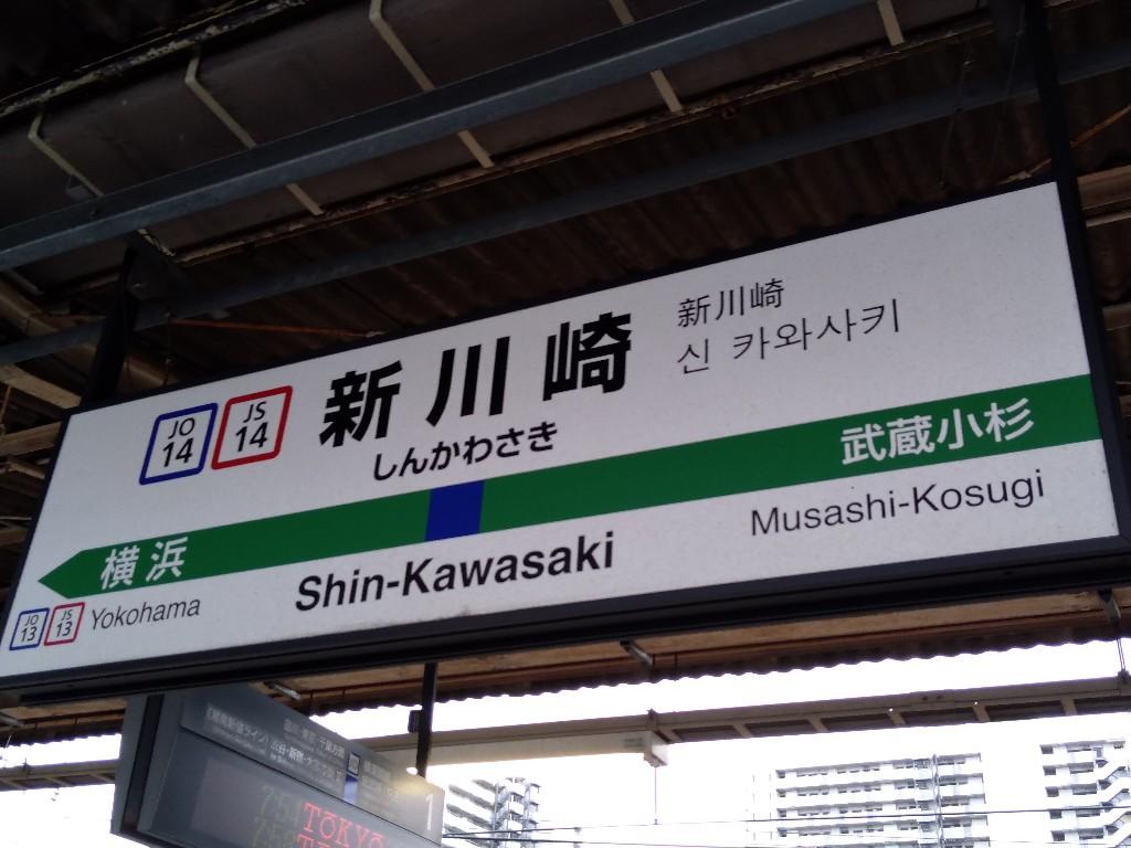 f:id:tabisuru_sumiya:20210814080055j:plain