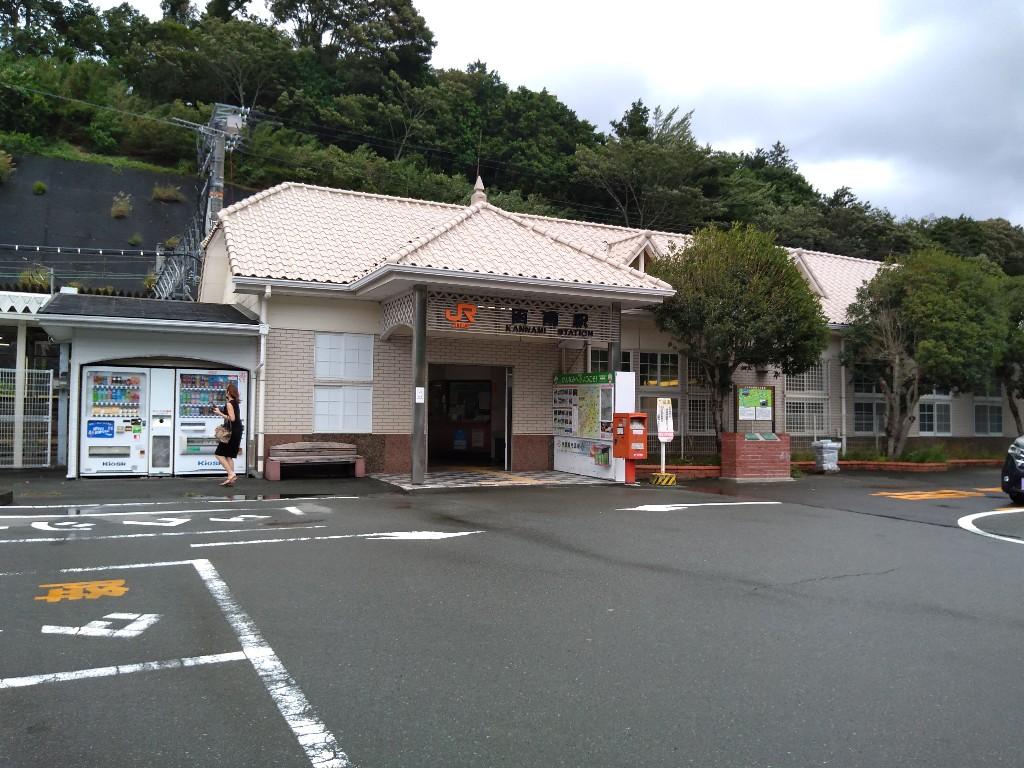 f:id:tabisuru_sumiya:20210814102902j:plain