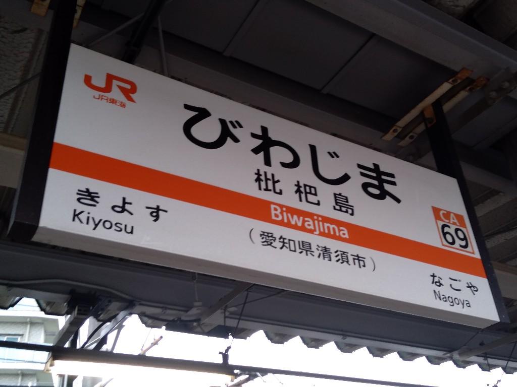 f:id:tabisuru_sumiya:20210902155753j:plain