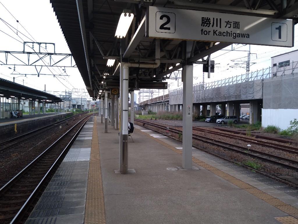 f:id:tabisuru_sumiya:20210902160747j:plain