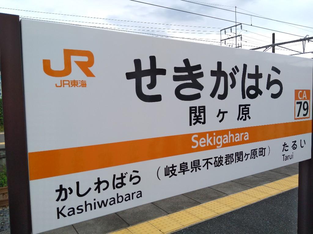 f:id:tabisuru_sumiya:20210902170910j:plain