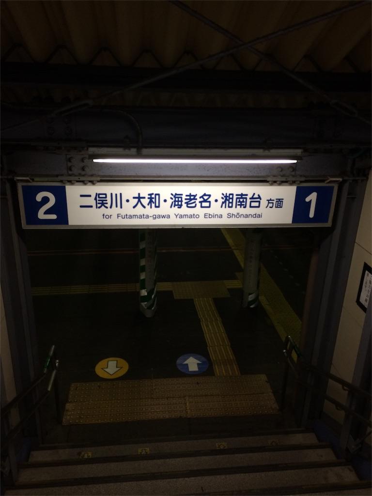 f:id:tabisurujouhoushitsu:20161130015730j:image