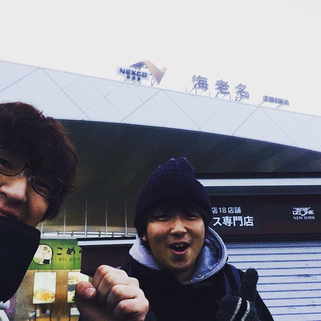 f:id:tabisurujouhoushitsu:20161130020422j:image