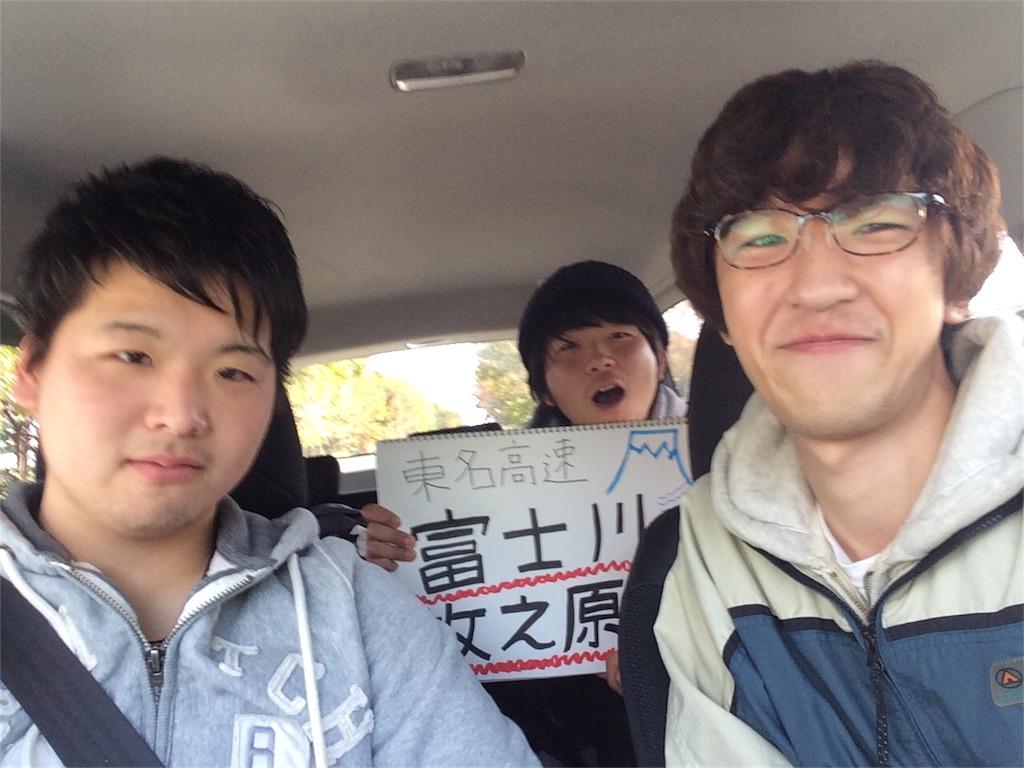 f:id:tabisurujouhoushitsu:20161201191223j:image